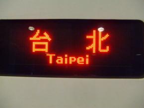 Taiwan 2009 129