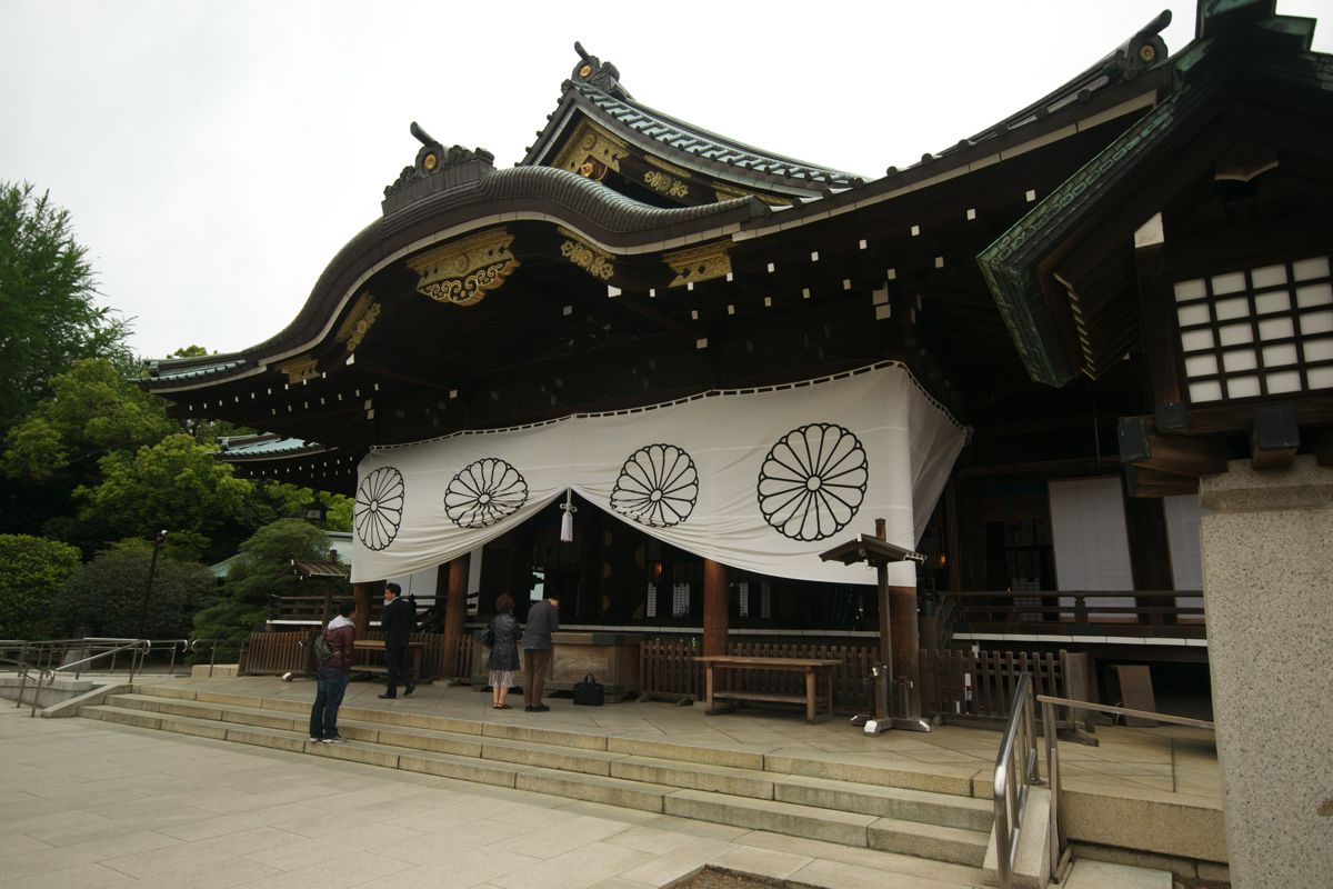 Fotophest: Yasukuni Shrine