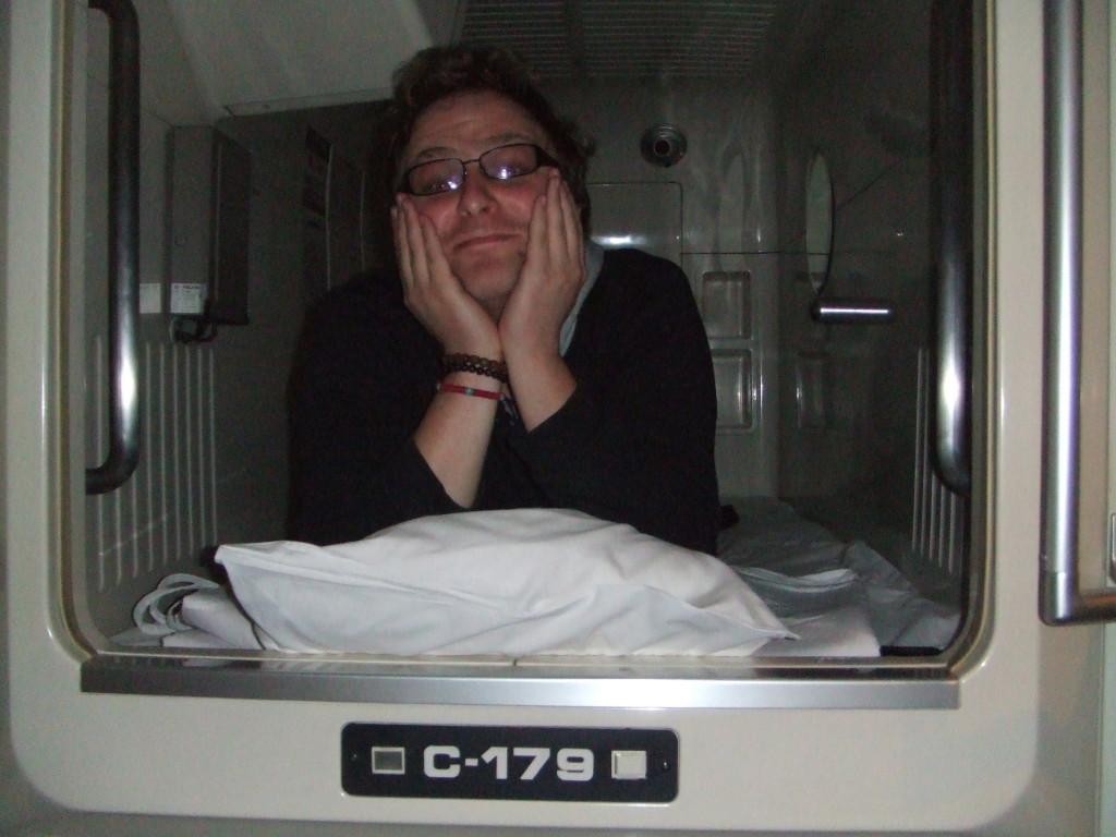Japan 2008 141